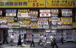 AZIË CHINA HONG KONG Royalty-vrije Stock Fotografie