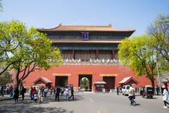 Azië China, Peking, de keizerpalaceï¼ Poort ŒDonghua Stock Fotografie