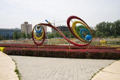 Azië China, Peking, Honglingjin-Park, landschapsbeeldhouwwerk, de baan van de Aardemaan Stock Foto
