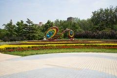 Azië China, Peking, Honglingjin-Park, landschapsbeeldhouwwerk, de baan van de Aardemaan Stock Afbeeldingen