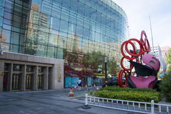 Azië China, Peking, Mei Lanfang Grand Theatre Stock Fotografie