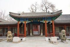 Azië China, Peking, museum van de steen het snijdende kunst, landschapsarchitectuur royalty-vrije stock fotografie