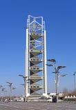 Azië China, Peking, Olympisch Park, Landschapsarchitectuur, linglong torent verschijning uit Stock Afbeelding