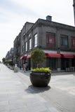 Azië, China, Peking, Qianmen-Straat, commerciële straat, gangstraat Royalty-vrije Stock Foto's