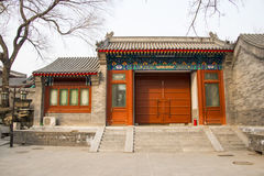 Azië China, Peking, Witte Wolkentempel ï ¼ ŒLandscape architectureï ¼ Œgatehouse Royalty-vrije Stock Foto's