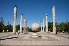 Azië China, Peking, Yang Shan Park, totempaal Royalty-vrije Stock Afbeeldingen