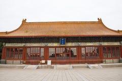 Azië China, Peking, Zhongshan-Park, hij geschiedenis van het gebouw, Zhongshan-zaal, lingxingmeng Royalty-vrije Stock Fotografie