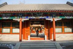 Azië China, Peking, Zizhuyuan-Park, Landschapsarchitectuur, paleis Stock Afbeelding