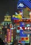 AZIË CHINA SHANGHAI Stock Foto