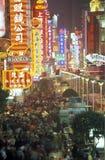 AZIË CHINA SHANGHAI Royalty-vrije Stock Fotografie
