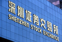 AZIË CHINA SHENZEN Royalty-vrije Stock Fotografie