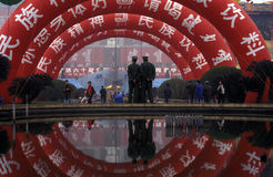AZIË CHINA SICHUAN CHENGDU Royalty-vrije Stock Afbeelding