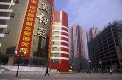 AZIË CHINA ZHENGZHOU Stock Foto