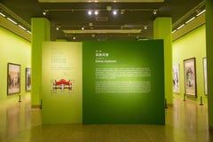 Azië Chinees, Peking, Chinees Art Museum, binnententoonstelling hallï ¼ ŒPainting exhibitionï ¼ Œ stock afbeelding