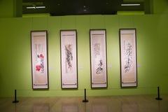 Azië Chinees, Peking, Chinees Art Museum, het binnententoonstelling hallï Schilderen ¼ ŒPainting exhibitionï ¼ ŒChinese stock afbeelding