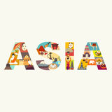 azië De illustratie van het reisthema vector illustratie