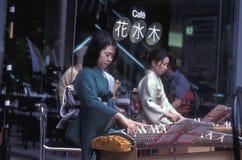 AZIË JAPAN TOKYO Royalty-vrije Stock Foto's
