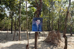 AZIË THAILAND ISAN AMNAT CHAROEN Stock Foto