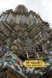 Azië Thailand in vrees van de de tempelstap van Bangkok de zonnige Royalty-vrije Stock Foto's