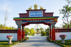 Azië China, Wuqing, Tianjin, Groene Expo, de traditionele nationale architectuur, de deur Royalty-vrije Stock Foto