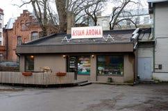 Aziatisch Aromarestaurant royalty-vrije stock afbeeldingen