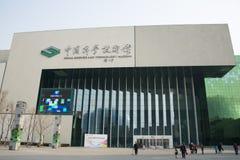 Aziatisch China, Peking, Chinees wetenschap en Technologiemuseum Royalty-vrije Stock Foto
