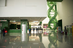 Aziatisch China, Peking, Chinese wetenschap en Technologie de tentoonstellingszaal van Museumï ¼ ŒIndoor, wetenschap en technolog Royalty-vrije Stock Foto