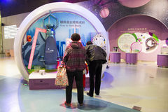 Aziatisch China, Peking, Chinese wetenschap en Technologie de tentoonstellingszaal van Museumï ¼ ŒIndoor, wetenschap en technolog Stock Afbeelding