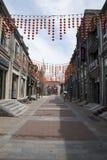 Aziatisch China, Peking, de commerciële straat van Qianmen, van Bedrijfs Taiwan district Stock Afbeeldingen
