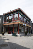 Aziatisch China, Peking, de commerciële straat van Qianmen, van Bedrijfs Taiwan district Stock Afbeelding
