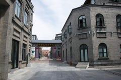 Aziatisch China, Peking, de commerciële straat van Qianmen, van Bedrijfs Taiwan district Stock Foto's