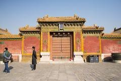 Aziatisch China, Peking, historische gebouwen, het Keizerpaleis Stock Afbeelding