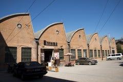 Aziatisch China, Peking, 798 Kunstdistrict, DADï ¼  Dashanzi Art District Stock Foto