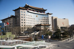 Aziatisch China, Peking, moderne architectuur Royalty-vrije Stock Fotografie