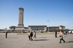 Aziatisch China, Peking, moderne architectuur, het monument aan de Helden van de mensen Stock Afbeeldingen