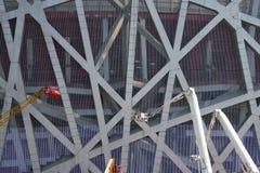 Aziatisch China, Peking, moderne architectuur, het nest van de vogel, het Nationale Stadion, Stock Foto