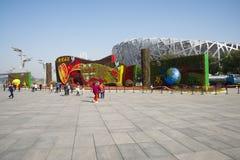 Aziatisch China, Peking, moderne architectuur, het nest van de vogel, het Nationale Stadion, festival Stock Foto's