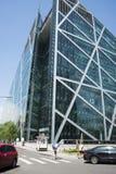 Aziatisch China, Peking, moderne architectuur, qiaofu geurig gras Royalty-vrije Stock Foto's