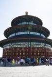Aziatisch China, Peking, Tiantan-Park, de zaal van gebed voor goede oogsten Stock Foto