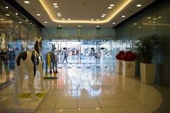 Aziatisch China, Peking, Wangfujing, APM-winkelcentrum, binnenlandse ontwerpwinkel, Stock Afbeeldingen