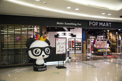 Aziatisch China, Peking, Wangfujing, APM-winkelcentrum, binnenlandse ontwerpwinkel, Royalty-vrije Stock Afbeeldingen