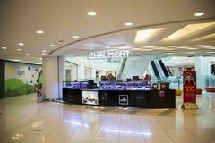Aziatisch China, Peking, Wangfujing, APM-winkelcentrum, binnenlandse ontwerpwinkel, Royalty-vrije Stock Foto's