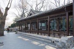 Aziatisch China, Peking, Zizhuyuan-Park Royalty-vrije Stock Afbeelding