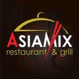 Aziatisch voedselembleem stock illustratie