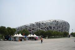 Aziatische Chinees, het Nationale Stadion van Peking, het nest van de vogel, Royalty-vrije Stock Foto