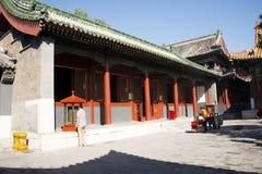 Aziatische Chinees, Peking, historische gebouwen, Lama Temple Stock Afbeeldingen