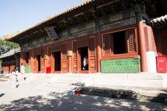 Aziatische Chinees, Peking, historische gebouwen, Lama Temple Royalty-vrije Stock Foto's