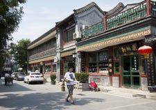 Aziatische Chinees, Peking, Liulichang, beroemde culturele straat Stock Afbeelding