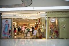 Aziatische Chinees, Peking, Loterijenstad het Winkelen Plein Royalty-vrije Stock Foto's