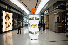 Aziatische Chinees, Peking, Loterijenstad het Winkelen Plein Royalty-vrije Stock Foto